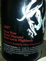 Miura Vineyards Pinot Noir Pisoni Vineyard 2007, Santa Lucia Highlands