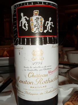 Chateau Mouton Rothschild 1994